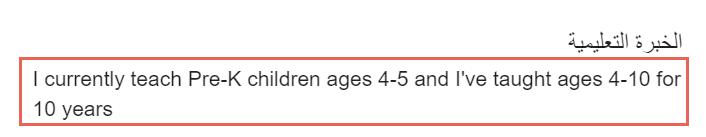 beginner-level-kids