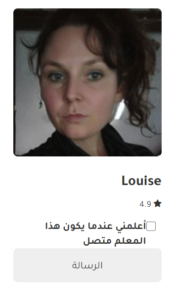 Louise US