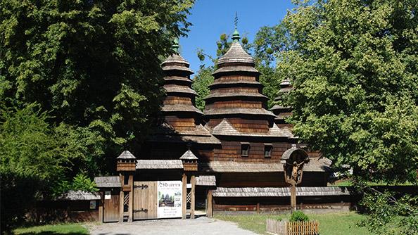 Museum of Folk Architecture and Rural Life (Halk Mimarisi Kırsal Yaşam Müzesi)