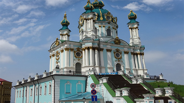 Andrevski Kilisesi (St. Andreevsky Church)