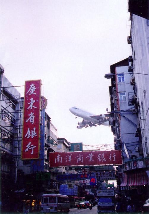 kai-tak-airport