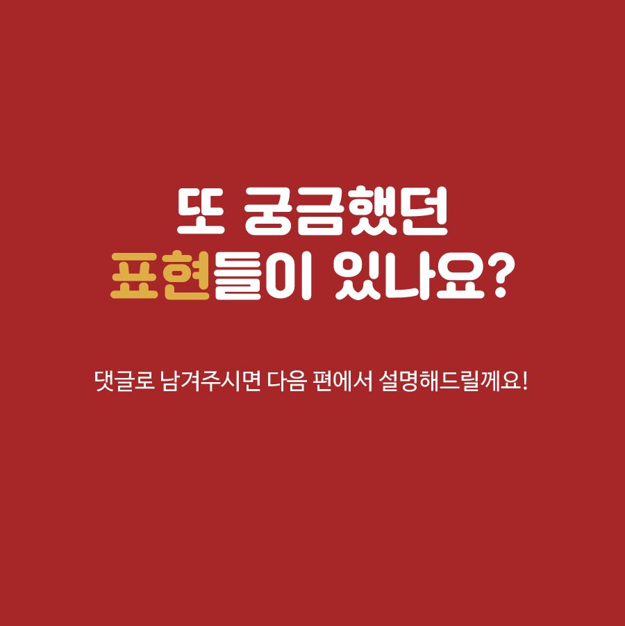 170519 팝송영어_13