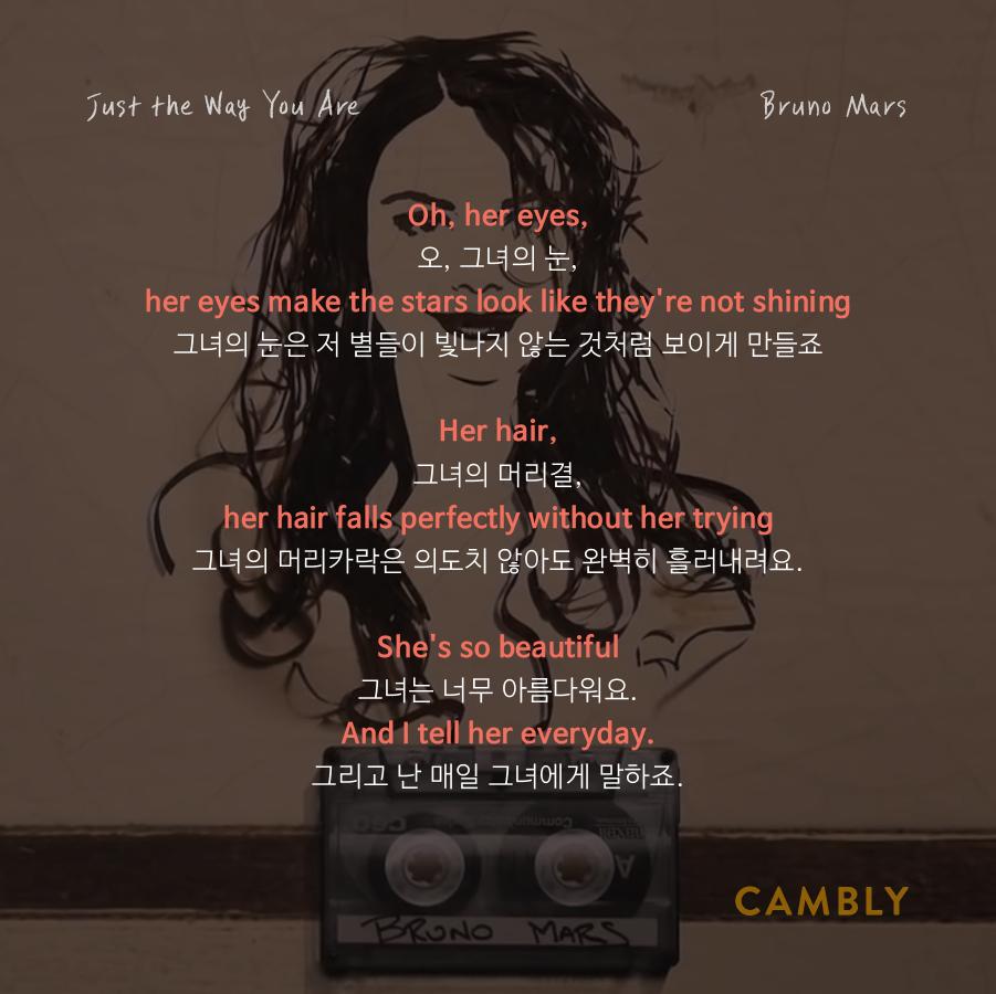 170519 팝송영어_2