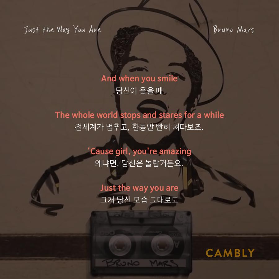 170519 팝송영어_5