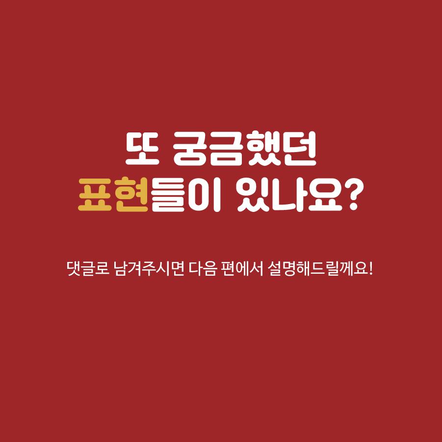 170522 기말고사_응원_14