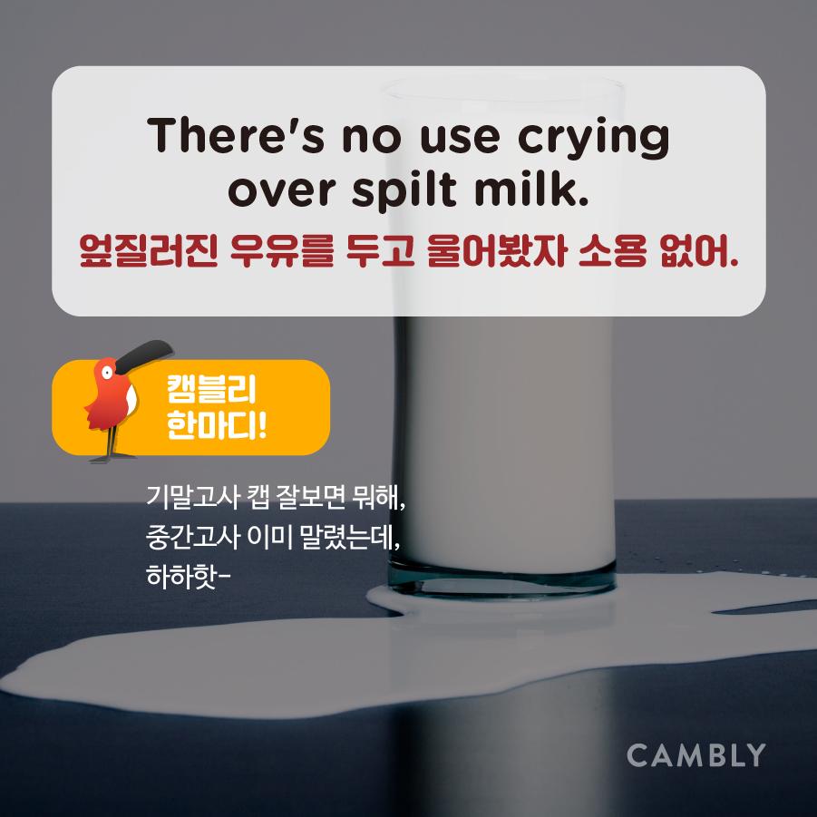 170522 기말고사_응원_9