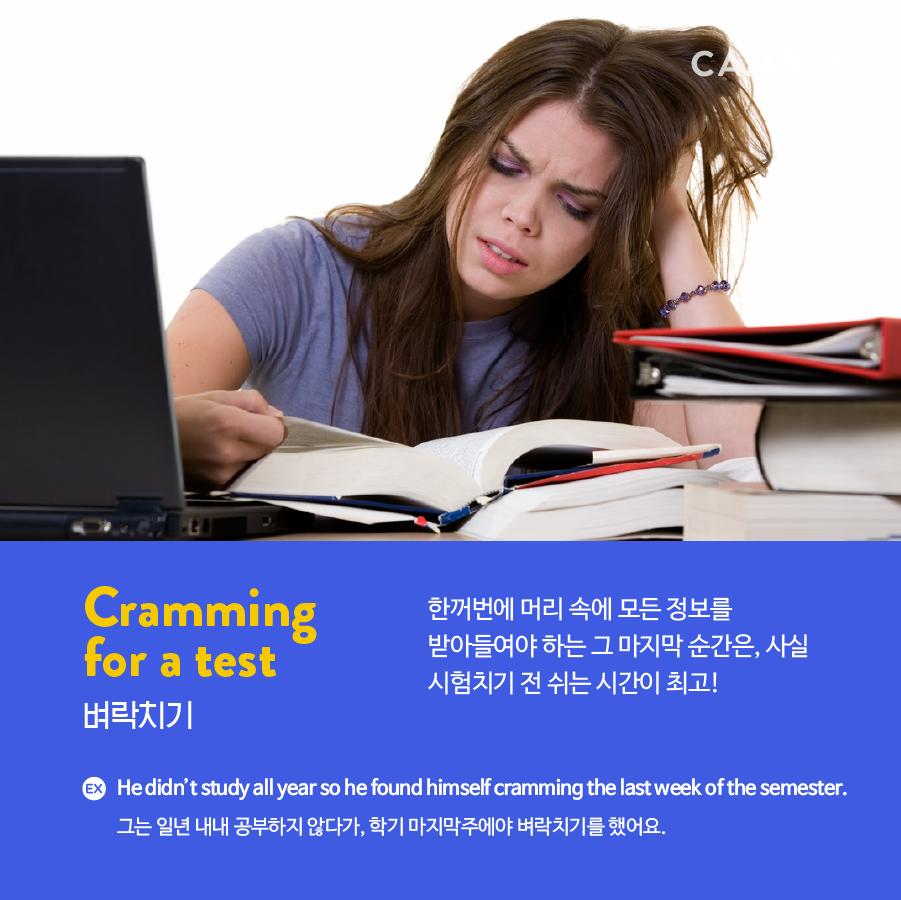 170524 시험관련_5