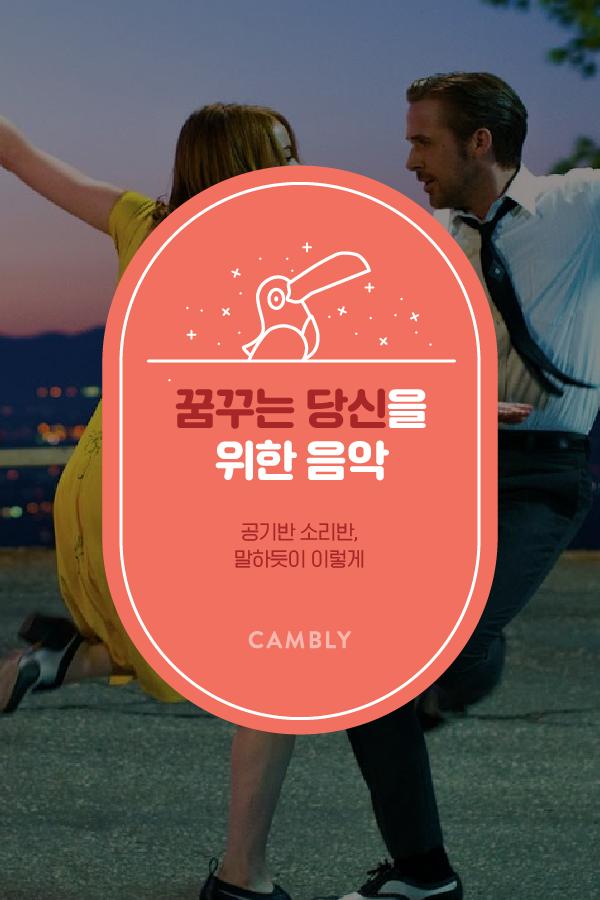 170526 팝송영어_0