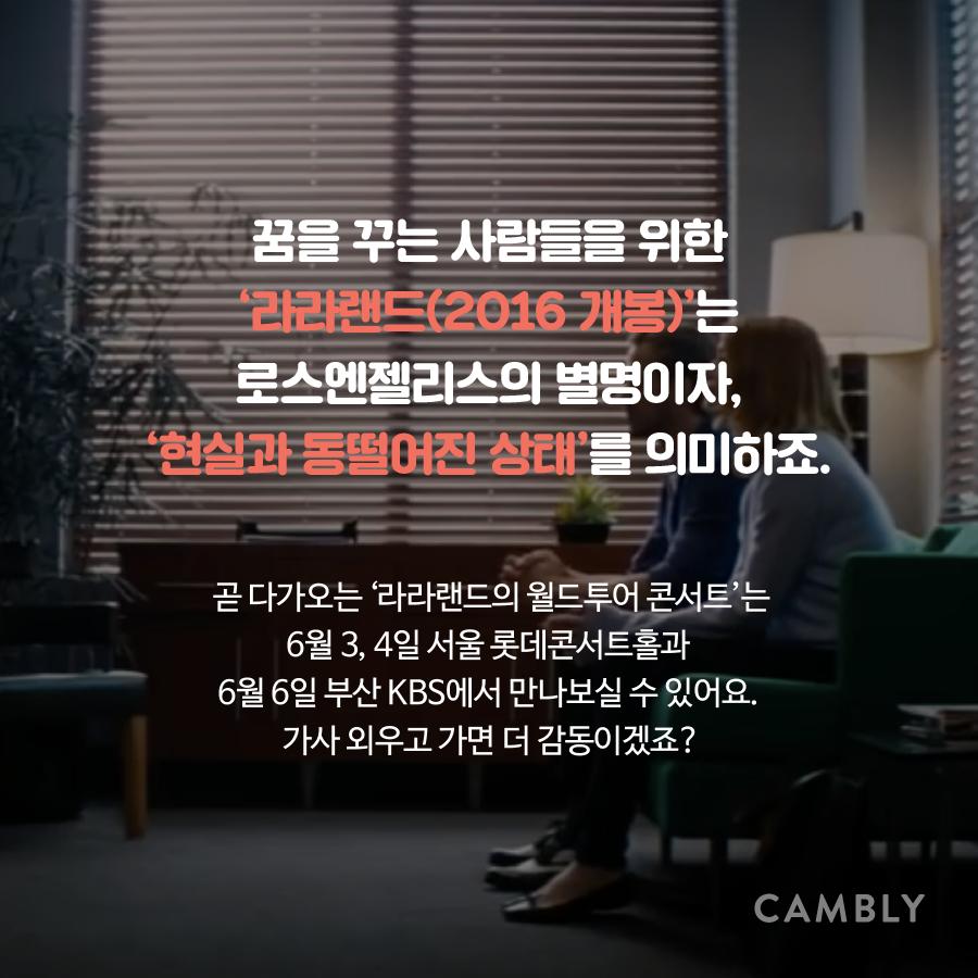 170526 팝송영어_1