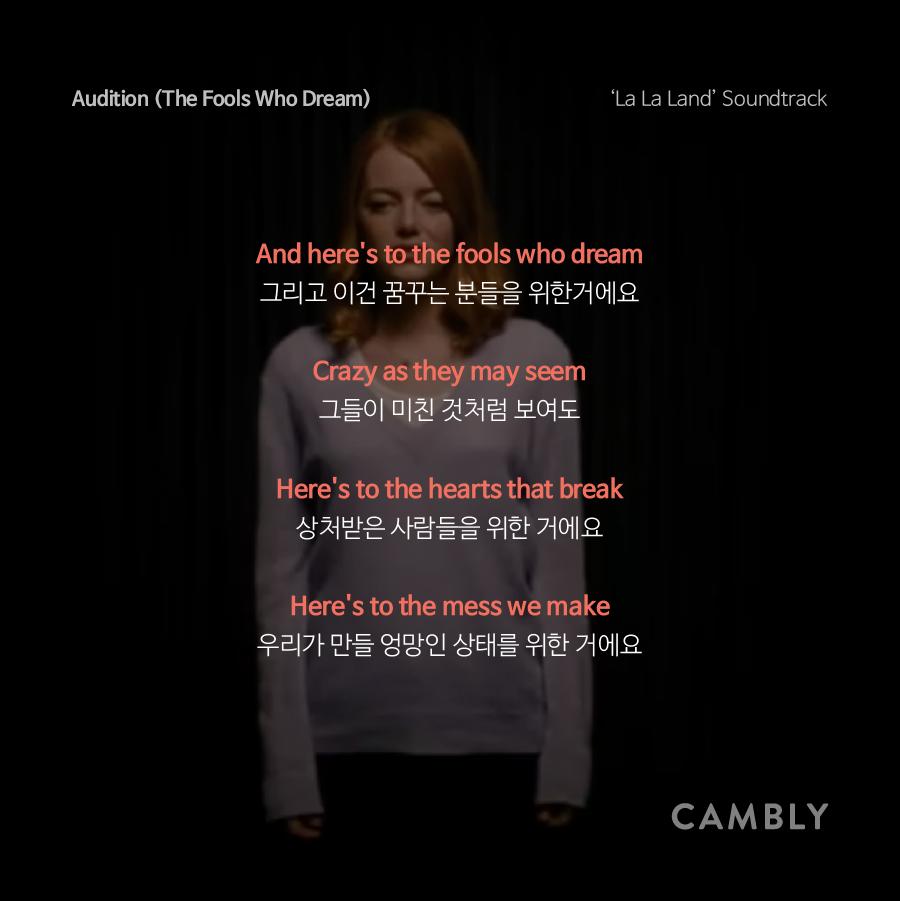 170526 팝송영어_11