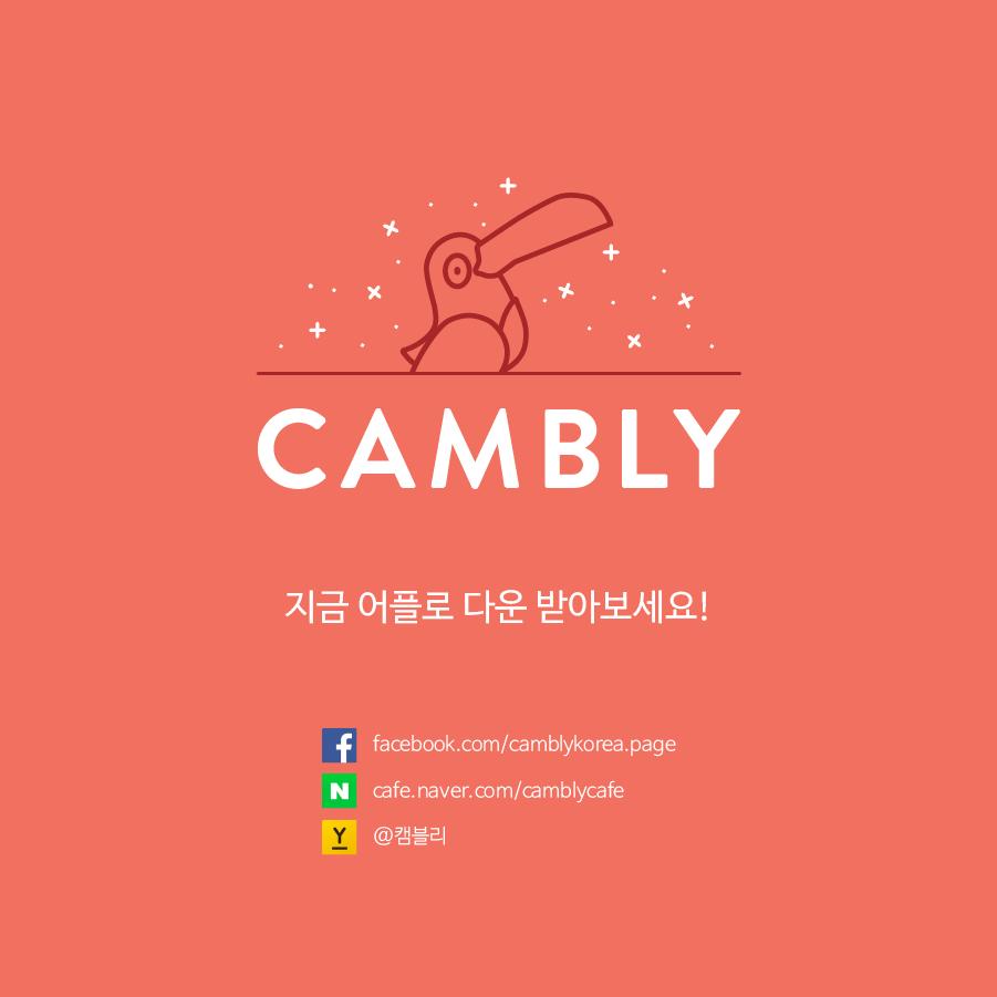 170526 팝송영어_14