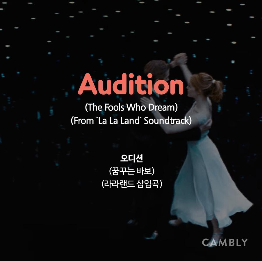 170526 팝송영어_2