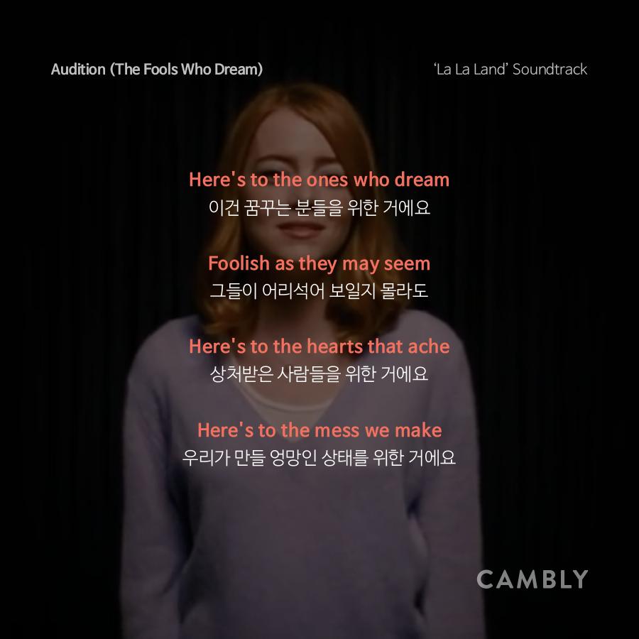 170526 팝송영어_6