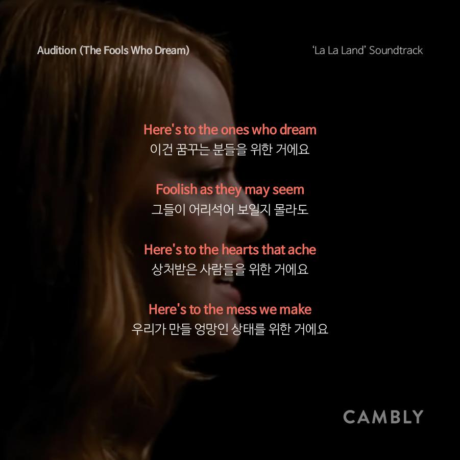 170526 팝송영어_8