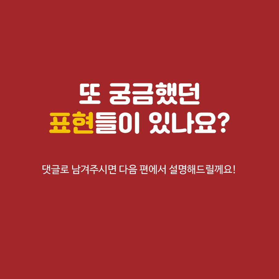 170529 위로_14