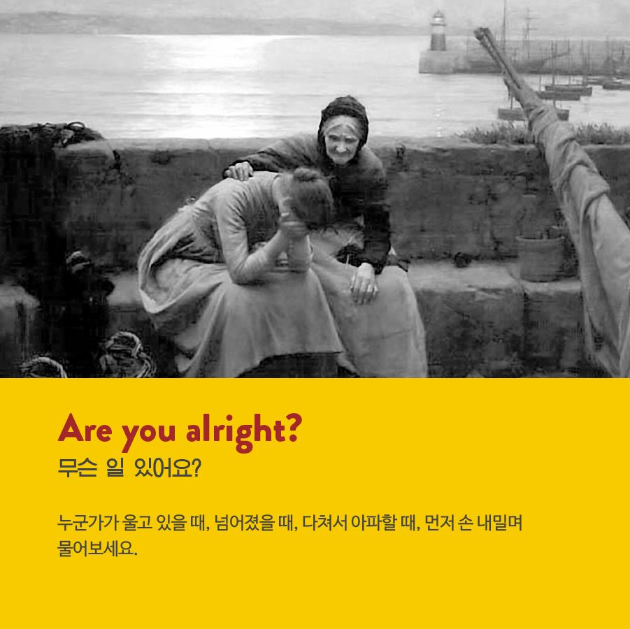 170529 위로_5