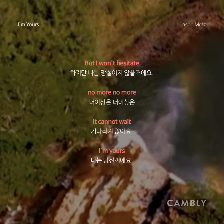 170609 팝송영어_12