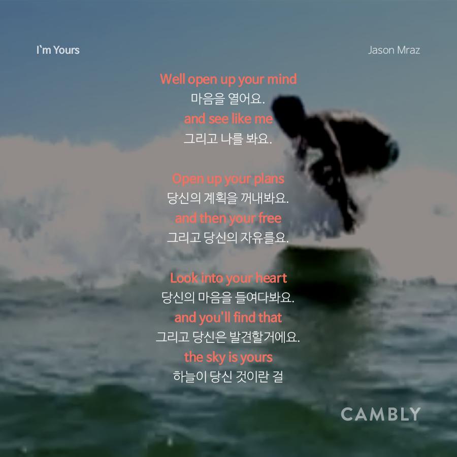170609 팝송영어_13