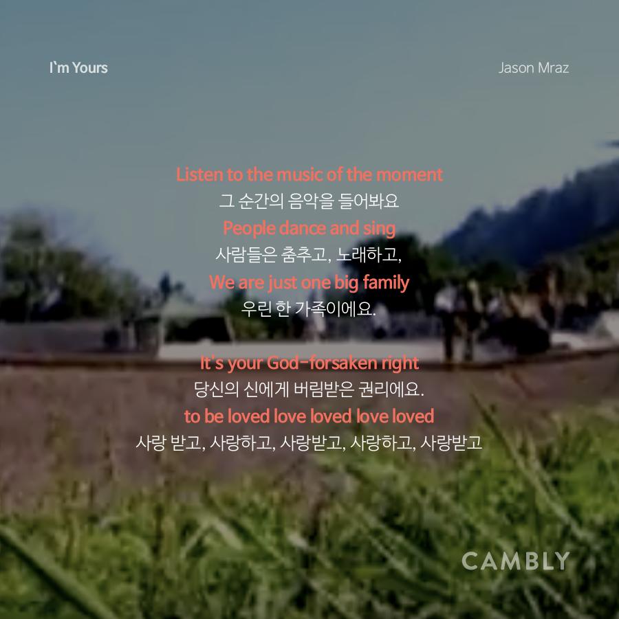 170609 팝송영어_8